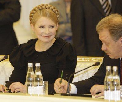 EU upset with Ukraine over Tymoshenko case