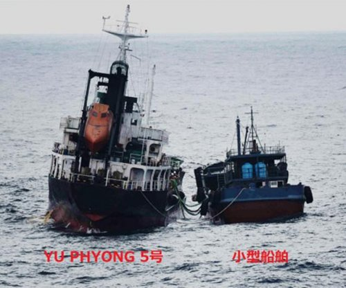 Sanctioned North Korea ship seen accepting fuel in East China Sea
