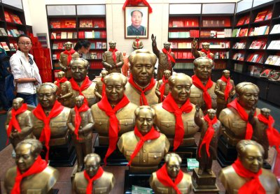 Communist Party of China holds symposium to commemorate Mao Zedong