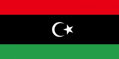 Libya names fifth -- and youngest -- prime minister post-Gadhafi