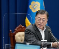 South Korea's Moon Jae-in: 'Vaccine cooperation' on the agenda for Biden summit