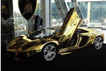 Bill Gates Cars Of Gold