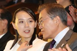 Kim Yo Jong, sister of Kim Jong Un, says North Korea open to dialogue with South