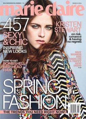 Kristen Stewart defends 'every mistake' she's made in Marie Claire interview