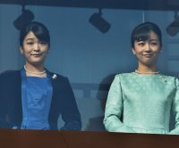 Princess Mako's wedding receives Japan crown prince approval