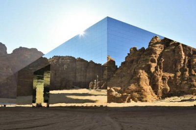 Look:-Concert-hall-dubbed-world's-largest-mirrored-building