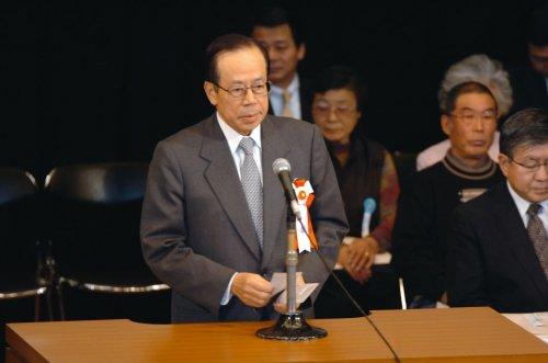 Fukuda orders stimulus package