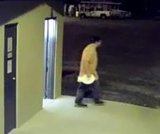 Arkansas police seek toilet paper bandits who vandalized restroom