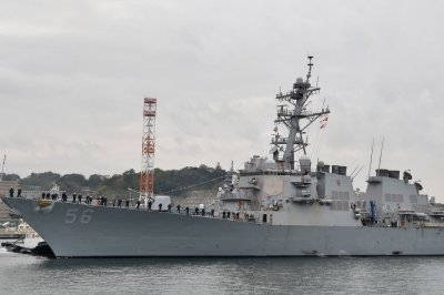 USS Louis H. Wilson begins construction at Bath Iron Works