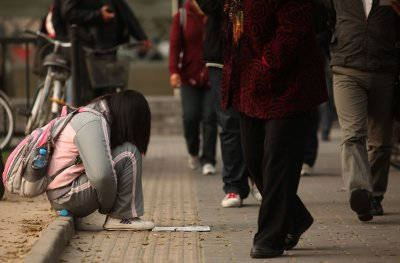 Hunger affects costs all in U.S. $542 each