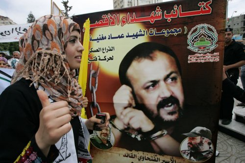 Palestine calls for release of Marwan Barghouti during negotiations with Israel