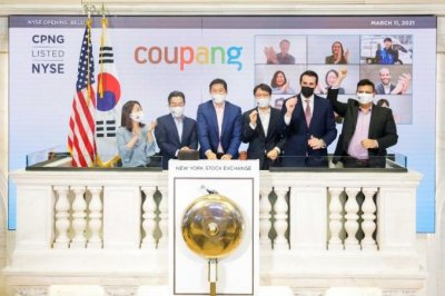 South Korea's Coupang share price surges in NYSE debut