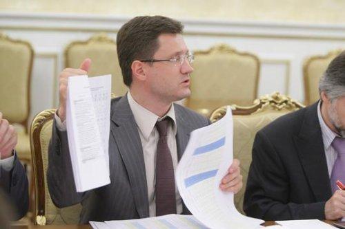 Ukraine, Russia extend talks as gas deal stalls
