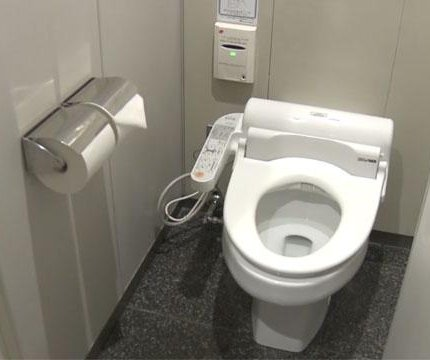 Japanese app helps workers find open toilets -- and employers track bathroom time