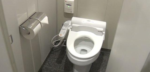 Firm unveils app to make toilet time at Japanese offices