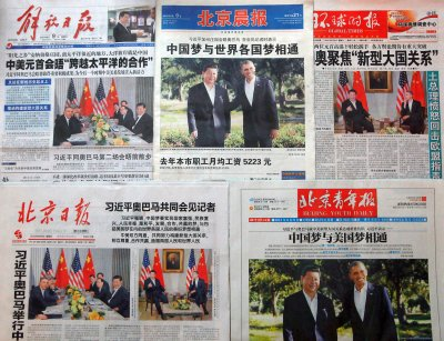 Poll of Chinese says majority see the United States as ally