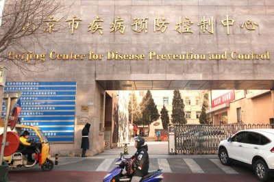 Chinese officials confirm 17 new cases of coronavirus