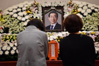 Seoul mayor's phone submitted for mobile device forensics