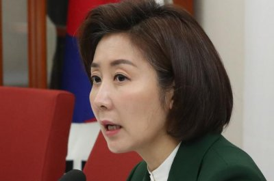South Korea conservative slams arrest warrant decision