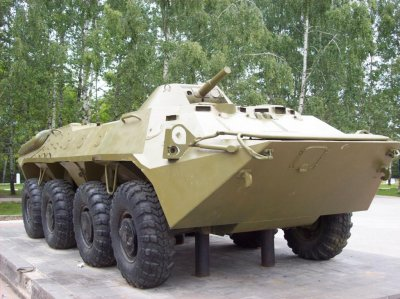 Ukraine's State Guard Service receives armored personnel carriers