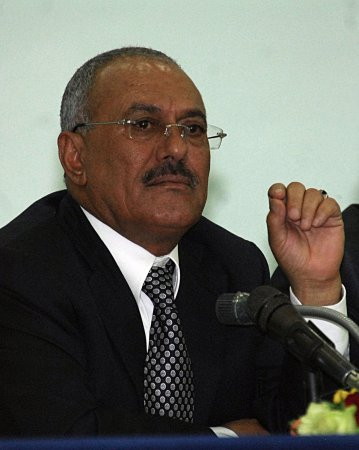Presidential powers go to Yemeni VP