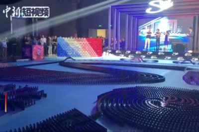 Watch:-Gum-packages-used-to-set-dominoes-world-record-in-Shanghai