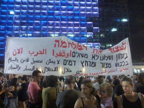 Dozens injured at Tel Aviv protest over police brutality