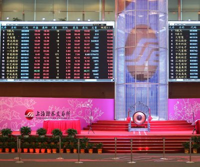 Chinese stock markets continue declines