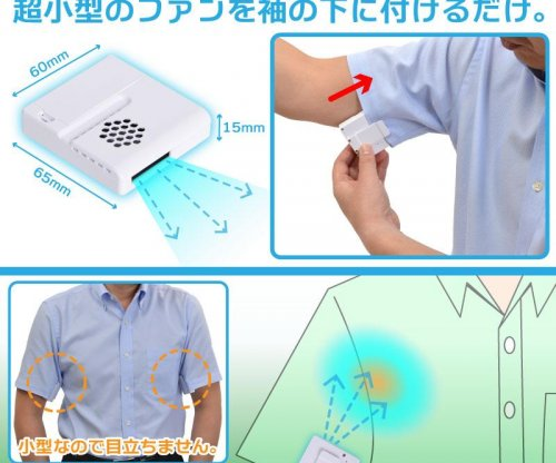 Japanese company offers 'armpit fan' to fight summer heat