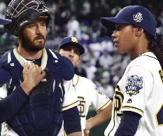 Fox's baseball drama 'Pitch' canceled after one season