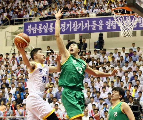 Kim Jong Un not present at friendly basketball game with South