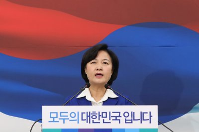 South Korea's opposition condemns justice minister for replacing prosecutors