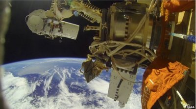British firm says its space station cameras to provide web images