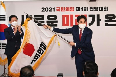 South Korean opposition party names rising star Lee Jun-seok youngest-ever leader