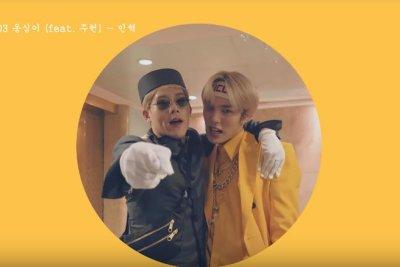 Monsta X member Minhyuk releases 'Ongsimi' mixtape, music video