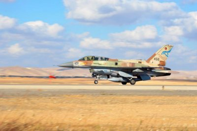 Israel denies Syria downed its aircraft during Palmyra bombing
