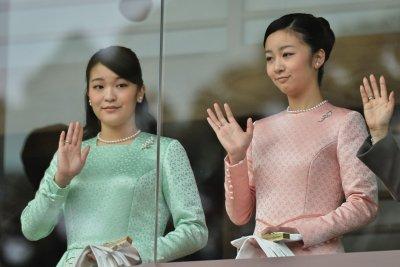 Japan's Princess Mako to give up royal status for marriage