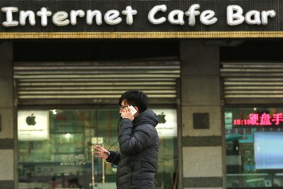 UN: Majority of world's population lacks internet access