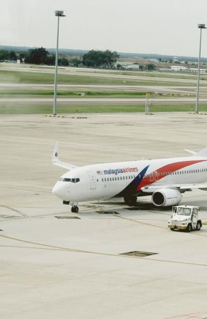 Aircraft debris discovered on Indian Ocean island prompting MH370 speculation