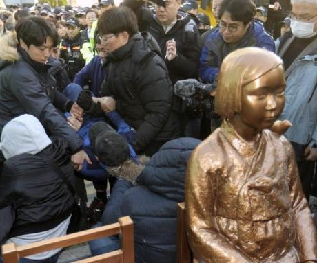 South Korea official says 'comfort woman' statue 'not desirable'
