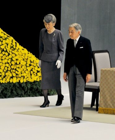 Japan's Emperor Akihito hospitalized for bronchitis