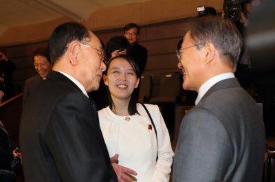 Anticipation for inter-Korean talks, U.S.-North Korea dialogue builds