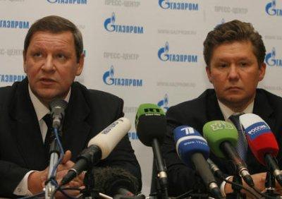 Gazprom tells Ukraine to settle its gas debt