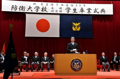 Japan calls for extension of intelligence sharing with South Korea