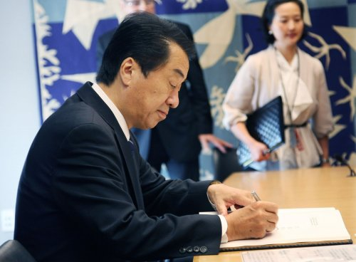 Japanese doubt Kan's nuclear phaseout