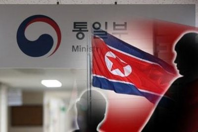 Seoul reaches out to North Korean defectors with emergency aid