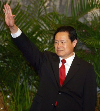 China's former security chief investigated in corruption probe