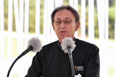 Okinawa governor delivers 'peace declaration' on anniversary of WWII battle