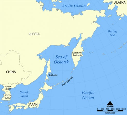 Russia scorns Japan protest over islands