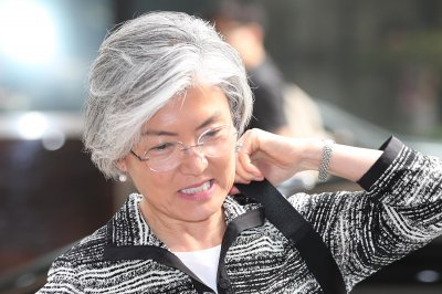 S. Korean diplomat apologizes for using fake address for daughter